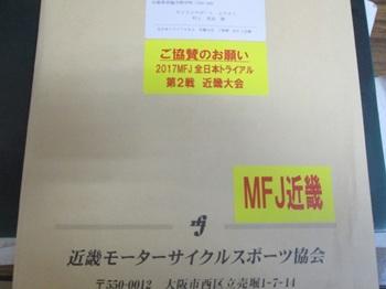 IMG_4236.JPG