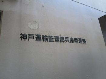 IMG_5081.JPG